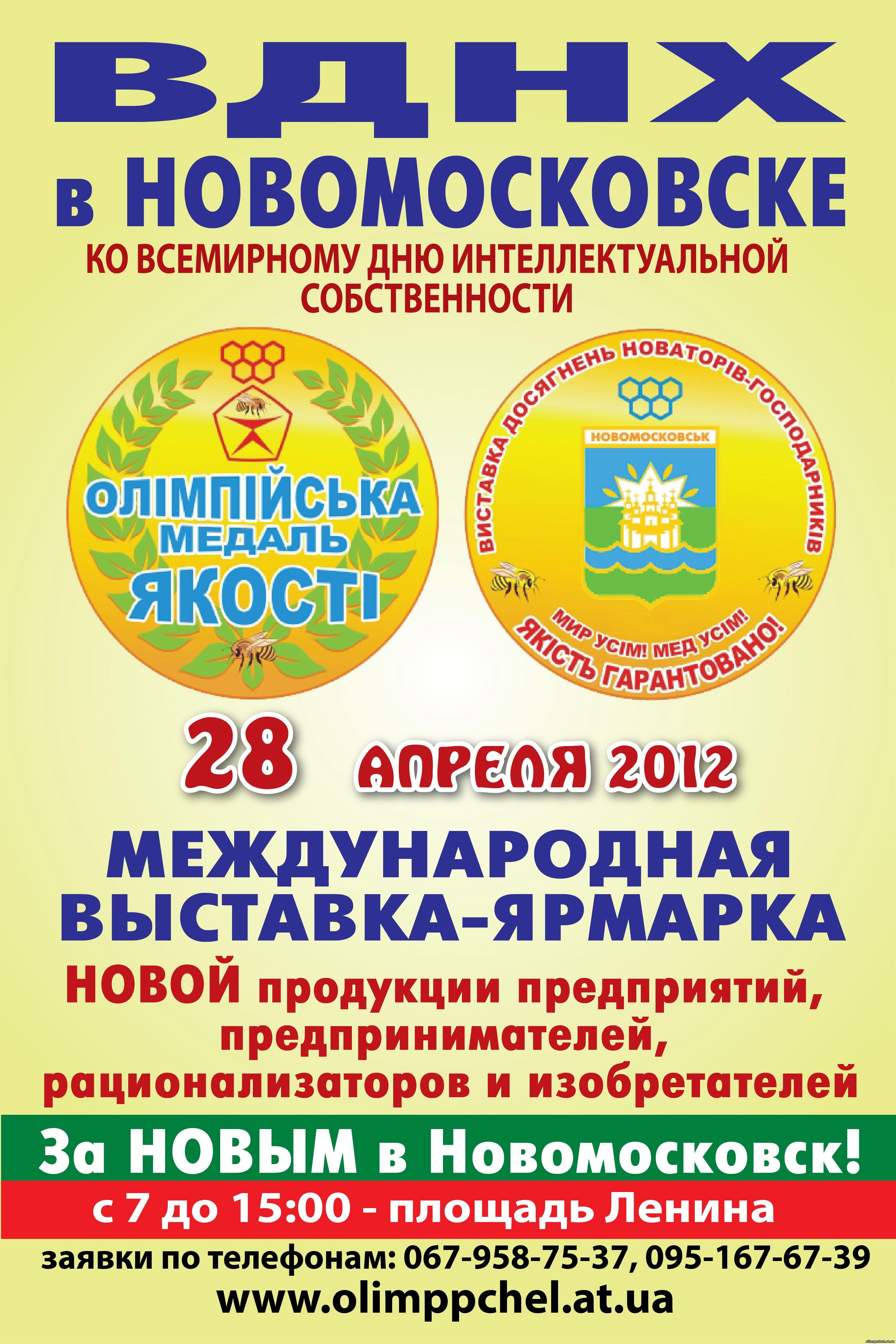 Заказать печать на футболку новосибирске